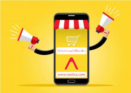 اعتمادسازی با امکان خرید امن از اینستاگرام