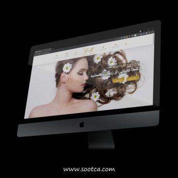 طراحی وبسایت کلینیک زیبایی و درمانی J&H در آمریکا