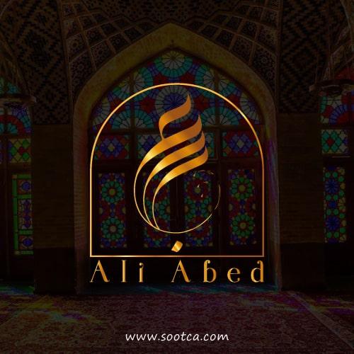 طراحی لوگو اسم فارسی علی عابد