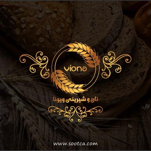 طراحی لوگو شیرینی فروشی ویونا