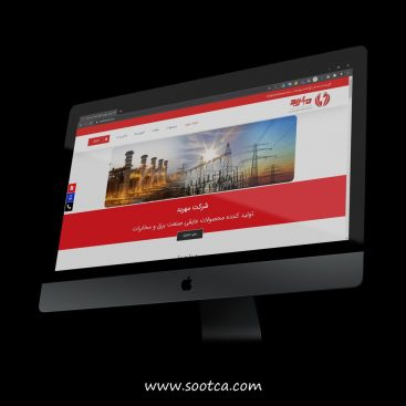 طراحی سایت شرکتی مهربد