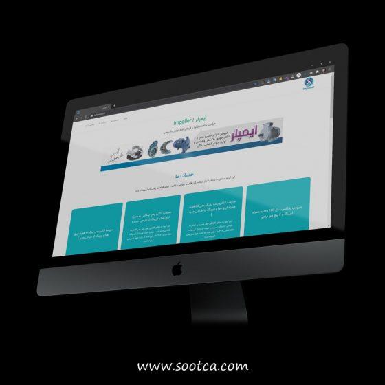 طراحی سایت شرکتی صفاپمپ