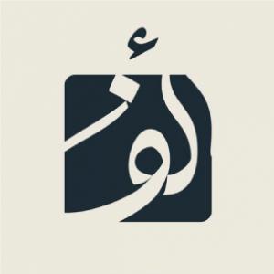 سفارش طراحی لوگو 8