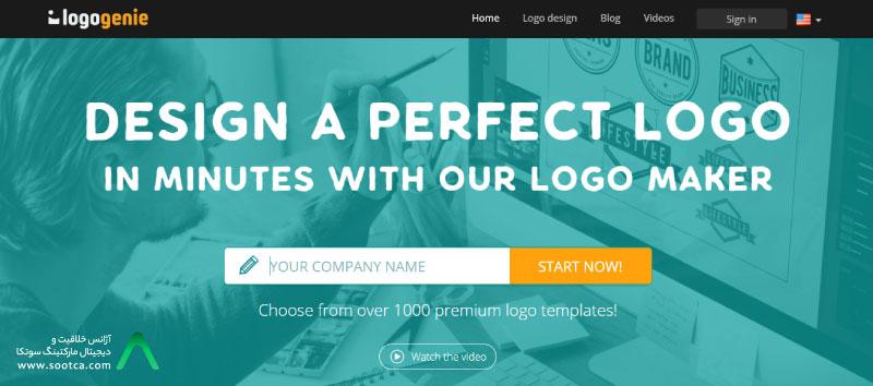 سایت طراحی لوگوی رایگان آنلاین لوگوژن
