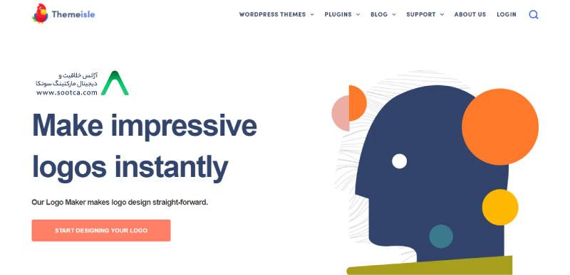 12. سایت طراحی لوگو آنلاین رایگان تمیستل