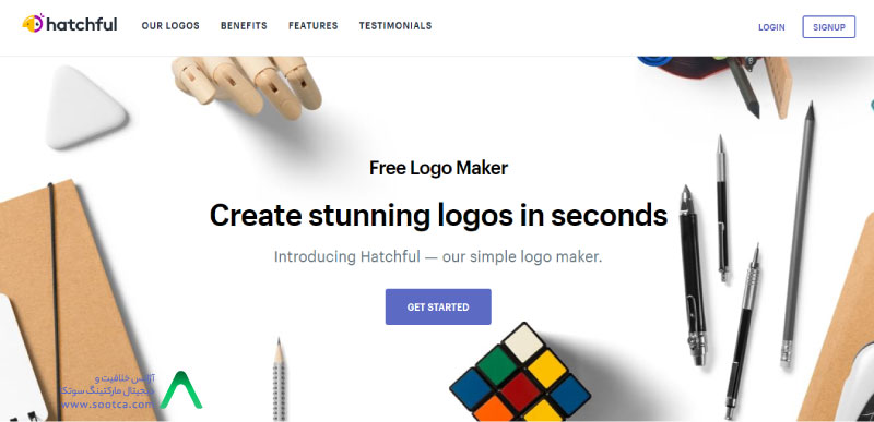 طراحی لوگو رایگان در سایت هچفول