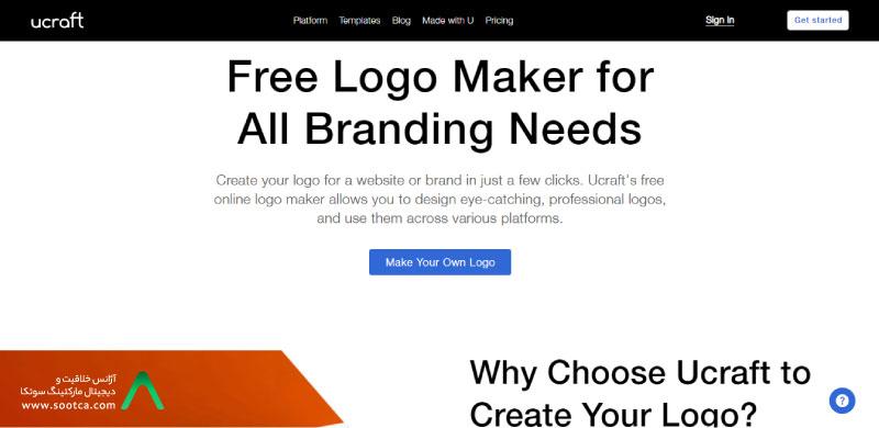 طراحی لوگو حرفه ای آنلاین رایگان در وب سایت یوکرفت