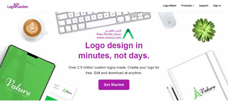 سایت طراحي لوگوي رایگان حرفه ای لوگوگاردن