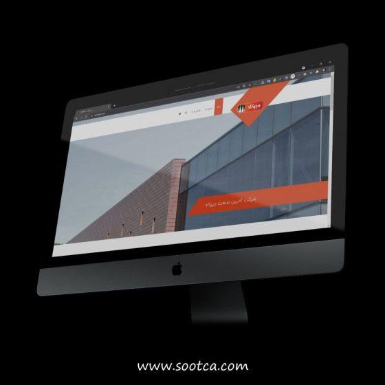 طراحی سایت شرکتی آدرین صنعت میرکاد