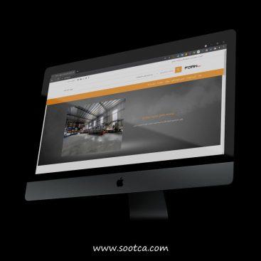 طراحی وب سایت شرکتی فوم نت