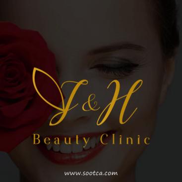 طراحی لوگو کلینیک زیبایی و درمانی جی اند اچ
